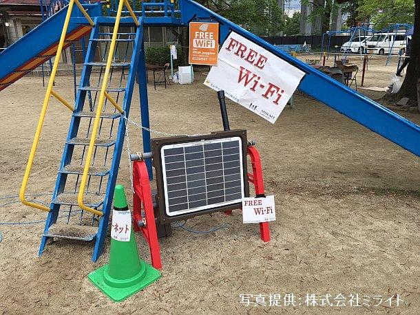 熊本市内の避難所に設置した無料臨時Wi-Fi SPOT